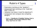 rubin s 4 types