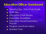 education officer dashboard1