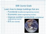 eeb course goals