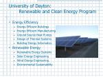 university of dayton renewable and clean energy program