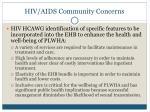hiv aids community concerns2