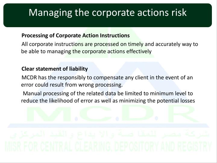 Managing the corporate actions risk