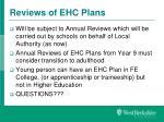 reviews of ehc plans