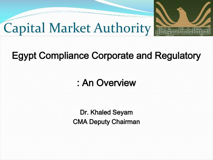 capital market authority