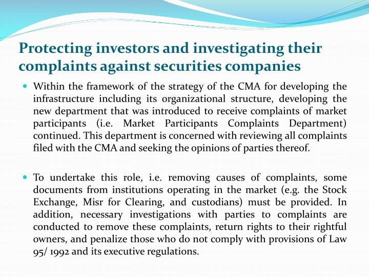 Protecting investors and investigating their complaints against securities companies