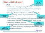 news xcel energy