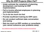 why do erp projects often fail