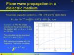 plane wave propagation in a dielectric medium11