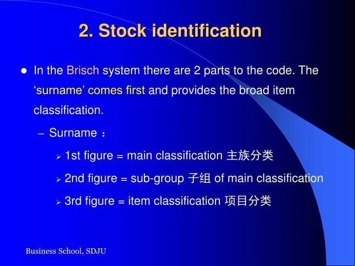 2. Stock identification