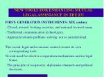 new tools for enhancing mutual legal assistance in the eu2