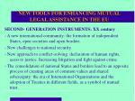 new tools for enhancing mutual legal assistance in the eu3