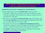 new tools for enhancing mutual legal assistance in the eu5