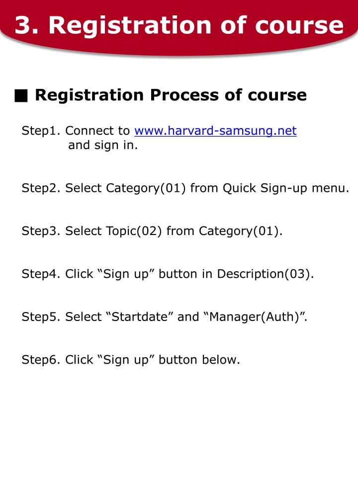 3. Registration of course