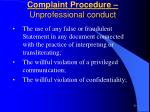 complaint procedure unprofessional conduct
