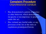 complaint procedure unprofessional conduct4