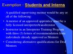 exemption students and interns1