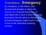 exemptions emergency1