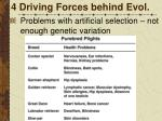 4 driving forces behind evol7