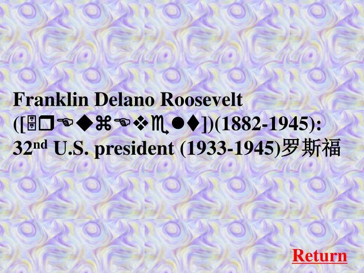Franklin Delano Roosevelt ([