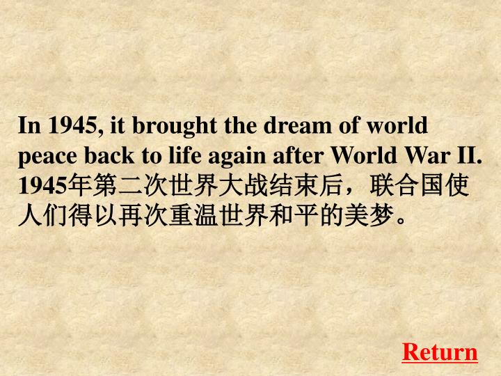 In 1945, it brought the dream of world peace back to life again after World War II.