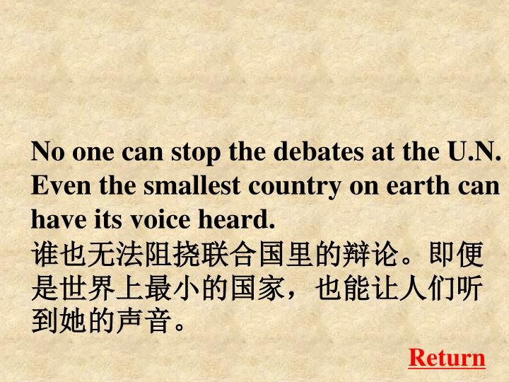 No one can stop the debates at the U.N. Even the smallest country on earth can have its voice heard.