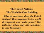 the united nations the world in one building1