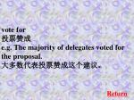 vote for e g the majority of delegates voted for the proposal