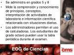 eog de ciencias