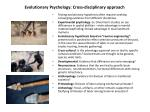 evolutionary psychology cross disciplinary approach