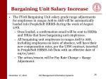 bargaining unit salary increase