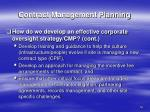 contract management planning3