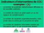 indicateurs d interventions de ccc exemples 1