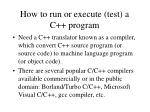 how to run or execute test a c program