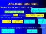 abu kamil 850 930