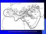 confini dell impero abbaside al tempo di harun al rashid