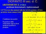 diofanto iii sec d c