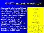 egitto equazioni lineari 1 incognita