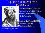 equazioni di terzo grado 1530 1534