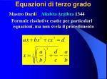 equazioni di terzo grado1