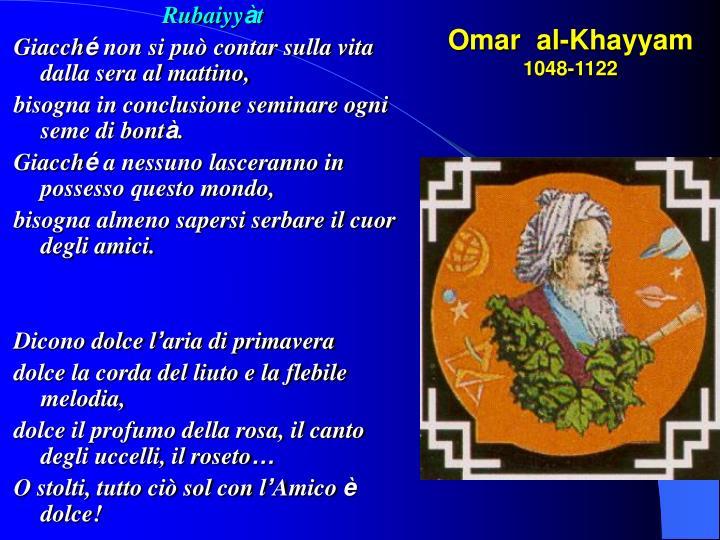 Omar  al-Khayyam