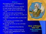omar al khayyam 1048 1122 poeta matematico astronomo