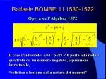raffaele bombelli 1530 1572