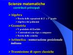 scienze matematiche contributi principali