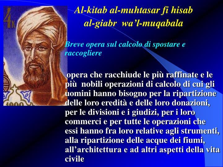 Al-kitab al-muhtasar fi hisab
