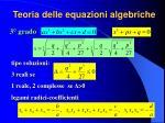 teoria delle equazioni algebriche1