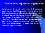 teoria delle equazioni algebriche2