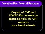 vacation pay deferral program2