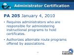administrator certification