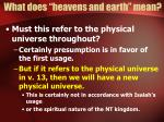 what does heavens and earth mean