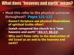 what does heavens and earth mean1